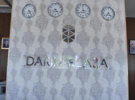 فندق دارين بلازا، فندق في أربيل