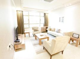 Four Seasons Suites, apartment in Taif