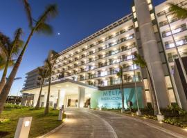 Melia Internacional, отель в городе Варадеро