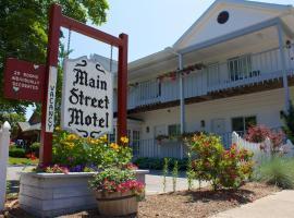 Main Street Motel, hotel v destinaci Fish Creek
