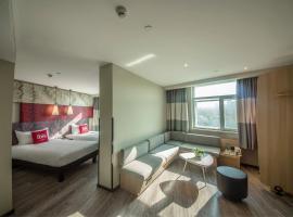 Ibis Urumqi Weixing Square Hotel, hotel near Diwopu Airport - URC, Ürümqi