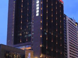 Hampton by Hilton Guangzhou Zhujiang New Town, hotel di Guangzhou