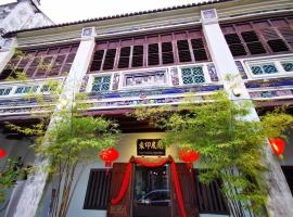 East Indies Mansion, hotel near Sunway Carnival Mall, George Town