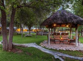 Mushara Lodge, resort in Namutoni