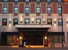 Hotel Lincoln, a Joie de Vivre Hotel, boutique hotel in Chicago