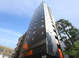 APA Hotel Ginza-Takaracho, hotell sihtkohas Tōkyō huviväärsuse Raudteejaam Tokyo lähedal