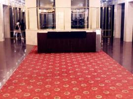 Гостиница Арбат, отель в Москве
