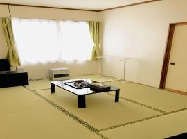 유자와에 위치한 호텔 HOTEL ALPHASTAR iwappara - Vacation STAY31657