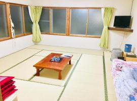 유자와에 위치한 호텔 HOTEL ALPHASTAR iwappara - Vacation STAY31691