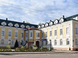 Hotel Ustyug, отель в Великом Устюге