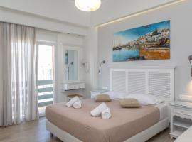 Naxos Illusion Nikos Verikokos, apartment in Naxos Chora