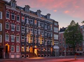 The ED Amsterdam, hotel near Vondelpark  Open Air Theatre, Amsterdam