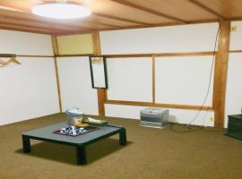 유자와에 위치한 호텔 HOTEL ALPHASTAR iwappara - Vacation STAY31664