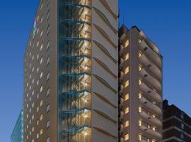 サラサホテル新大阪、大阪市のホテル