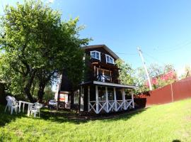 Гостевой дом AлтынЪ, отель, где разрешено размещение с домашними животными в Костроме