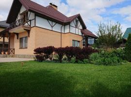 Villa of Roses