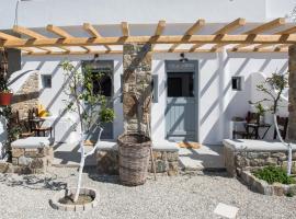 Aloni Studios, villa in Ano Mera