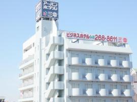 Urban Hotel Sanko, hotel en Chiba