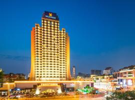 Millennium Harbourview Hotel Xiamen, hotel in Xiamen