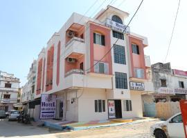 Hotel Shri Karni Vilas, hotel near Chittorgarh Fort, Chittaurgarh