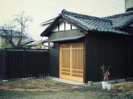 NARAigoto EENA HOUSE, homestay in Nara