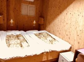 Guesthouse Otaru Wanokaze double room / Vacation STAY 32211、小樽市のホテル