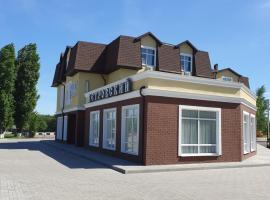 Петровский, отель в Павловске