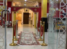 القبة الذهبية النموذجية، فندق في الرياض