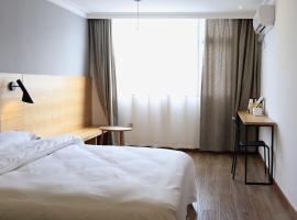 Travel light Guilin, отель в Гуйлине