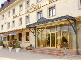 Sacvoyage Hotel, отель в Алматы