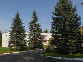 Дом отдыха Можайский Минобороны России, отель в Можайске