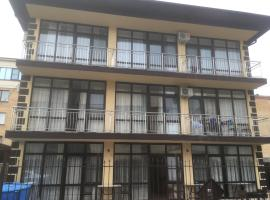 Guest house Khristaki, pet-friendly hotel in Vityazevo