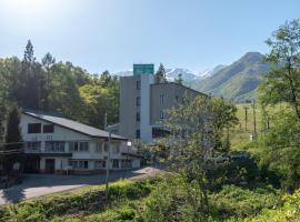 EARTHMANS TSUGAIKE, hotel in Otari
