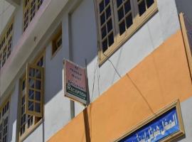 Al Mughal Hotel, hotel in Chitral