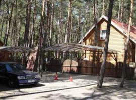 Visit Holiday Park, holiday park in Kaliningrad
