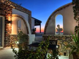 Grande Murano, hotel a Firà