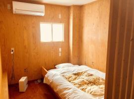 Guesthouse Otaru Wanokaze single room / Vacation STAY 32196, hotel in Otaru