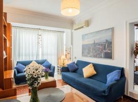 Apartamento Triana Los Remedios, hotel near Real de la Feria, Seville
