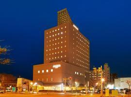 アートホテル青森、青森市のホテル