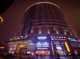 Vyluk Hotel Chongqing Jiefangbei Center Branch, hotel in Chongqing