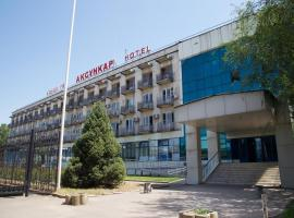 Aksunkar Airport Hotel, hotel near Almaty International Airport - ALA,