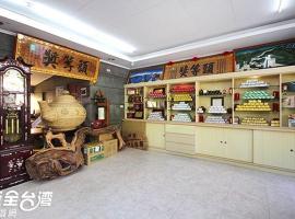 Qing Jing Yizhan Homestay, hotel in Ren'ai