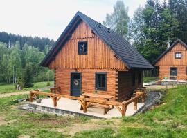 Дом в горах чехии дубай скай фото