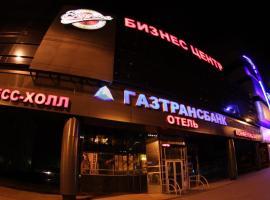 Evropa Hotel, hotel near City Centre Shopping Mall, Krasnodar