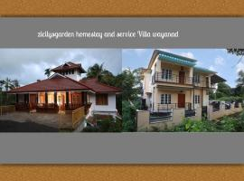 Zicilys Garden Home Stay And Service Villa, self catering accommodation in Kalpetta