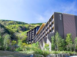 箱根小湧園天悠日式旅館,箱根的傳統日式旅館