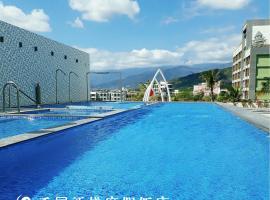 Rice Resort Hotel, hotel in Taitung City