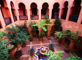 Kasbah Omar, hotel in Ourika