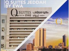 Q Suites Jeddah by EWA، فندق في جدة