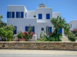 Agia Anna Studios, hotel in Agia Anna Naxos